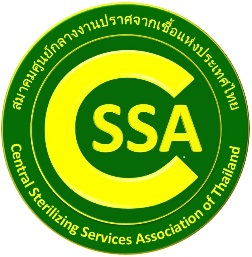 Central Sterilizing Services Association of Thailand