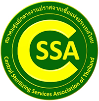 Central Sterilizing Services Association  (Thailand)