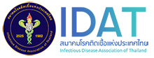 Infectious Disease Association of Thailand