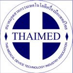 Thai Medical Device Technology Industry Association